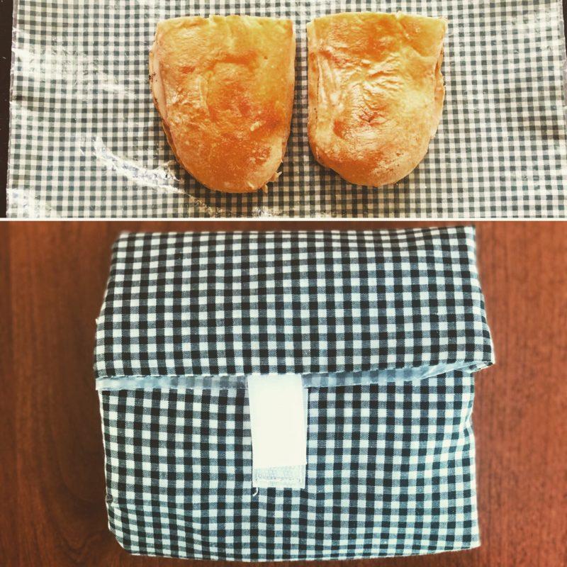 Instead of plastic, use a reusable sandwich bag.